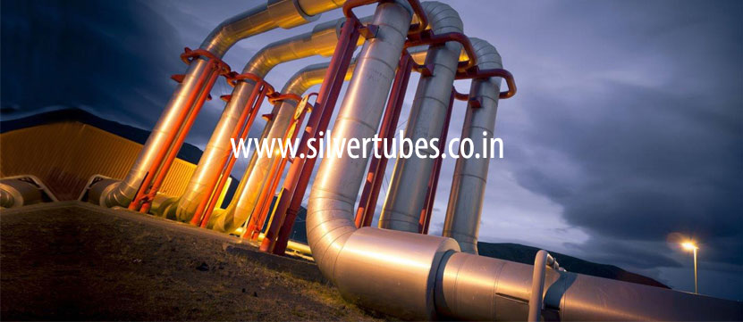 Stainless Steel Pipe/Tube/Tubing Suppliers in Bhavnagar
