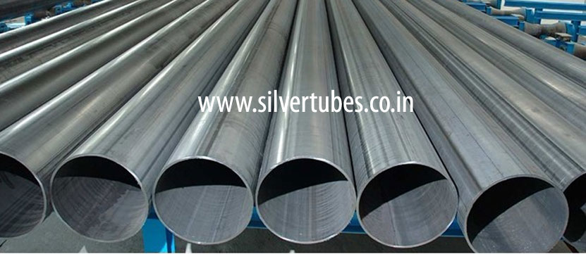 Stainless Steel Pipe/Tube/Tubing Suppliers in Rajkot